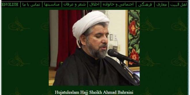 آشنایی با مرکز تعلیمات اسلامی واشنگتن