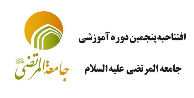 حجت الاسلام زادهوش:هنوز اراده جدی در عرصه تبلیغ بین الملل وجود ندارد