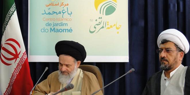 مرکز اسلامی باغ محمد برزیل توسط آیت الله حسینی بوشهری افتتاح شد