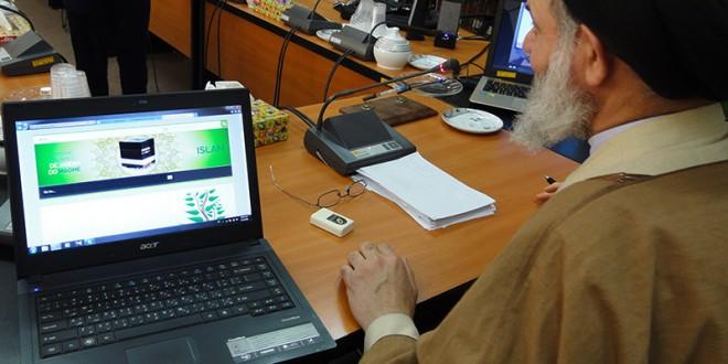 گزارش تصویری افتتاح مرکز اسلامی باغ محمد توسط آیت الله حسینی بوشهری