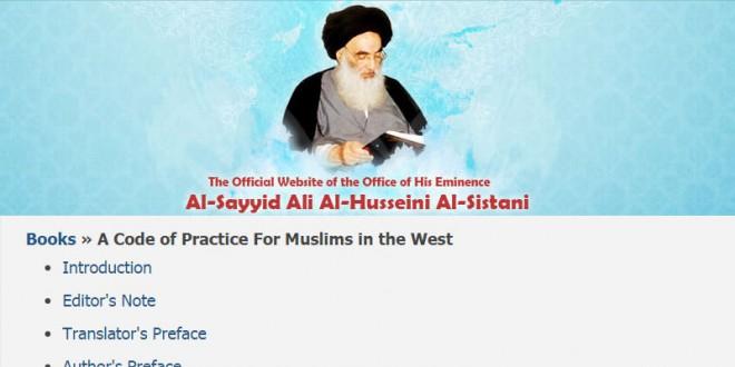 معرفی دو کتاب کاربردی به منظور آشنایی با لغات تخصصی اسلامی به زبان انگلیسی