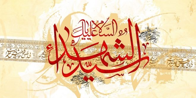 تلاش تبلیغاتی اهل بیت امام حسین علیه السلام