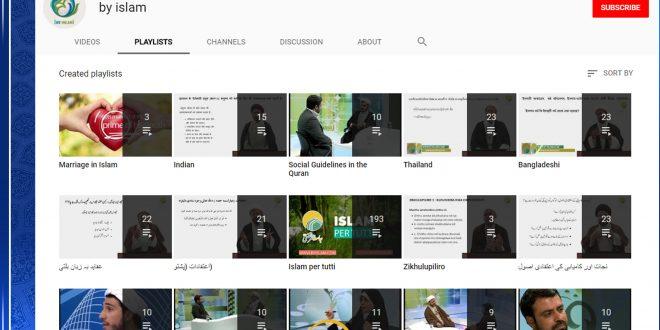 ضبط و تدوین و بارگذاری بیش از ۵۵۰ کلیپ اعتقادی در فضای مجازی