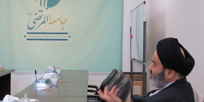 بررسی راهکارهای همکاری دو جانبه مؤسسه بین المللی المرتضی علیه السلام  و دانشگاه ادیان و مذاهب