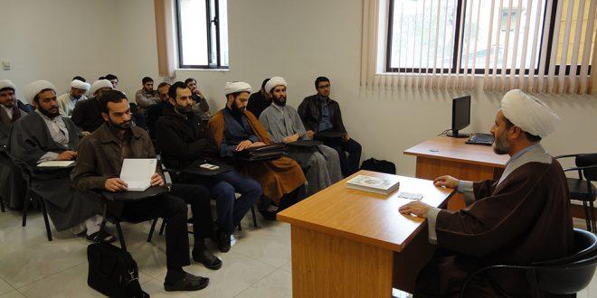 نهمین دوره آموزشی موسسه بینالمللی المرتضی (ع) آغاز شد